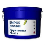 Грунтовка ГФ-021 EMPILS «ЭКОНОМ» красно-коричневая 20 кг