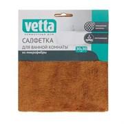 Vetta Салфетка микрофибра впитывающая 3810 (25х30)