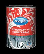 Грунтовка ГФ-021 «РАСЦВЕТ» серая универсальная 0,9кг