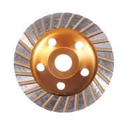 Алмазная чашка зачистная турбо 125мм, БИБЕР