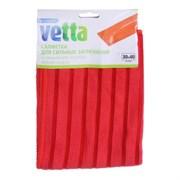 Vetta Салфетка микрофибры для сильных загрязнений 30х40см, 4 цвета