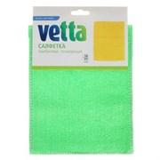 Vetta Салфетка бамбуковая, 18х23см, 4 цвета