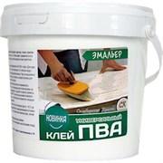 Клей ПВА ЭМАЛЬЕР Универсальный 1 кг