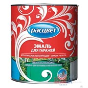 Эмаль для гаражей  РАСЦВЕТ универсальная алкидная для наружных и внутренних работ зелёная 2.7 кг 6шт