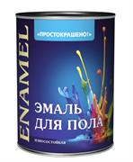Эмаль  Простокрашено!  для пола золотисто-коричневая БАУ 1.9 кг (6шт/уп)