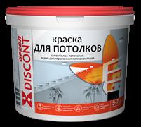 Краска ВД  ОРЕОЛ ДИСКОНТ  для потолков полиакриловая супербелая матовая 3 кг (4шт/уп)