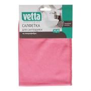 Vetta Салфетка микрофибра 30х40, 3 цвета
