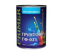 Грунтовка ГФ-021 «ПРОСТОКРАШЕНО!» серая 1 кг
