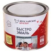 Быстроэмаль универсальная персиковая, банка 2кг (6шт)