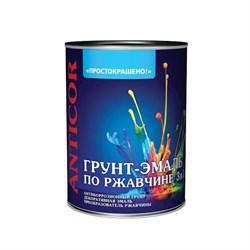 Грунт-эмаль ПРОСТОКРАШЕНО по ржавчине 3 в 1 красно-коричневая 2,7 кг (6шт/уп) - фото 10871