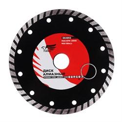 Алмазный диск отрезной  ТУРБО  150х22,2мм, Falco - фото 11055