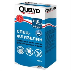 Клей обойный  Quelyd  Спец-Флизелин больш упак 450 гр. (15 шт/уп) - фото 12498