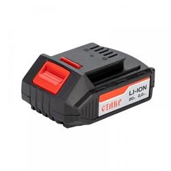 Аккумулятор литий-ионный СТАВР АКБ-20/2 - фото 20929