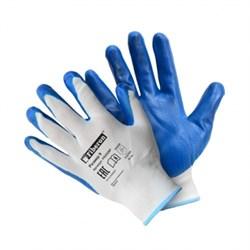 Перчатки из полиэстера с нитриловым покрытием, Fiberon, 9(L) (арт. PSV028P) - фото 21059