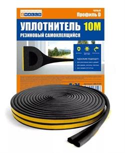 Уплотнитель для окон D 100mx9mmx7,5mm Черный 4WALLS 10м - фото 22755