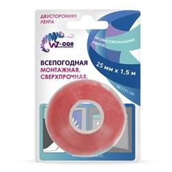 Двухсторонняя лента 25х1.5м прозрачная (1/36) - фото 23805