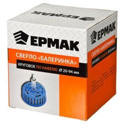 Сверло по керамике и стеклу   Балеринка  с защитой, ЕРМАК - фото 4987
