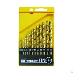Набор сверел по металлу 13шт, 2-8мм, покрытие TIN золото БИБЕР, набор в пластиковом пенале - фото 5397