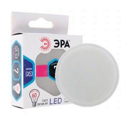 Лампа светодиодная  ЭРА LED smd GX- 9w-840-GX53 - фото 5614