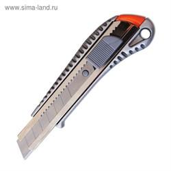 Нож 18мм SANTOOL  с выдвижным лезвием металлический корпус Мастер - фото 5886