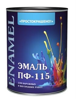 Эмаль ПФ-115  ПРОСТОКРАШЕНО!  голубая БАУ 0.9 кг (14шт/уп) - фото 6549