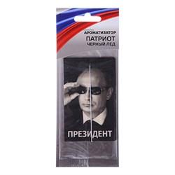 NEW GALAXY ароматизатор Патриот/Президент, черный лед Дизайн GС - фото 6873