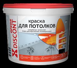 Краска ВД  ОРЕОЛ ДИСКОНТ  для потолков полиакриловая супербелая матовая 13 кг - фото 6972