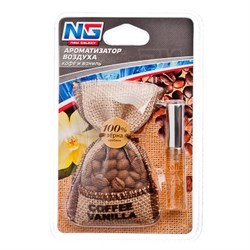 NEW GALAXY ароматизатор пакетик с кофе, кофе и ваниль - фото 7082