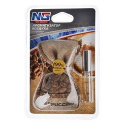 NEW GALAXY ароматизатор пакетик с кофе, капучино - фото 7083