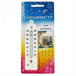 Термометр комнатный Модерн (-10+50) картон блистер ТБ-189 - фото 7092