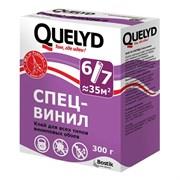 Клей обойный  Quelyd  Спец-Винил 300 гр. (30шт/уп)