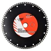 Алмазный диск отрезной  ТУРБО  230х22,2мм, Falco