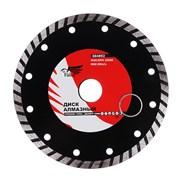 Алмазный диск отрезной  ТУРБО  150х22,2мм, Falco