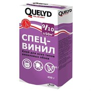 Клей обойный  Quelyd  Спец-Винил больш упак 450 гр. (15 шт/уп)