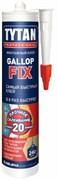 Клей монтажный  TYTAN  Professional Gallop Fix белый 290мл (12шт)