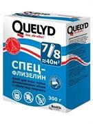 Клей обойный  Quelyd  Спец-Флизелин 300 гр. (30шт/уп)