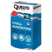 Клей обойный  Quelyd  Спец-Флизелин больш упак 450 гр. (15 шт/уп)