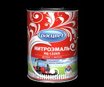 Эмаль НЦ-132КП С  РАСЦВЕТ  коричневая 1.7 кг (6шт/уп)