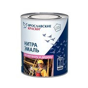 Эмаль НЦ-132 защитная, банка 0,7кг (14шт) Ярославль