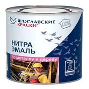 Эмаль НЦ-132 защитная, банка 1,7кг (6шт) Ярославль