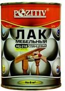 Лак НЦ-218 POZITIV глянцевый банка 0,7кг