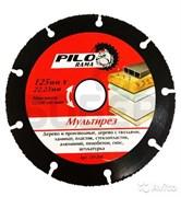 Диск отрезной Мультирез125х22,23мм, Pilorama