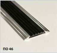 Алюминиевый порог ПО-46 2,7 м (Серебро люкс анод )