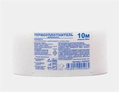 Теплолента для окон 50ммх10м пенополиэтилен (1/100)