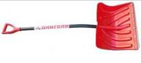 Снеговая лопата  ПИНГВИН  пластмассовая ЦВЕТНАЯ с оц.планкой 490х340мм,со съемным ал/ч и V-ручкой