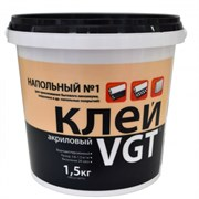 Клей для напольных покрытий №1 ВГТ 1,5кг (6шт)