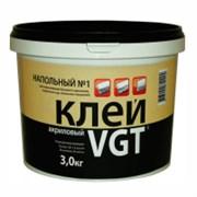 Клей для напольных покрытий №1 ВГТ 3кг (4шт)