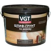 Шлиф-грунт ВГТ ВД-АК-0301 по дереву 0,9кг (6шт)