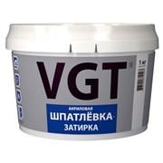 Шпатлевка-затирка ВГТ 1кг(6шт)