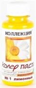 КП КОЛЛЕКЦИЯ 01 лимонный 0,1л бутылка ПЭТ (6шт)